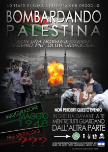 bombing palestine ita small